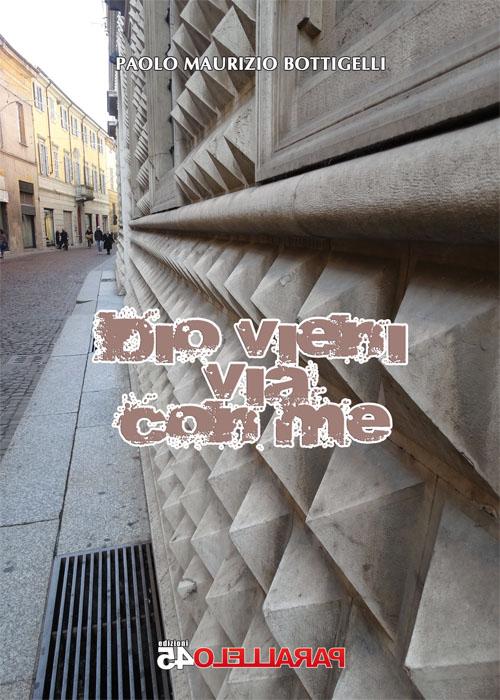 copertina-dio-vieni-via-con-me-500px
